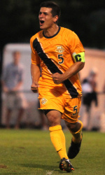 college soccer player brian ciesiulka